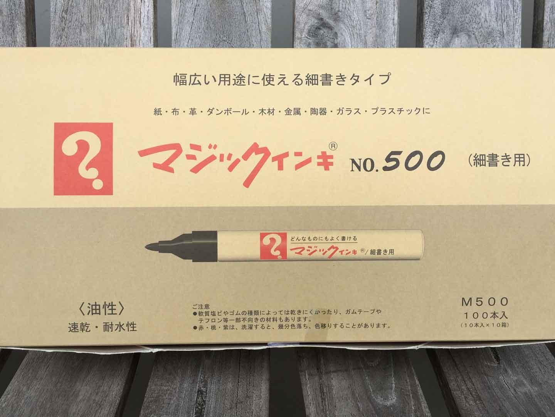 マジックインキ No.500